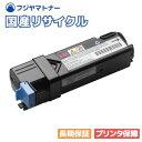 【送料無料】【在庫品即納】【国内生産】NEC PR-L5700C-12 マゼンタ リサイクルトナー / 1本