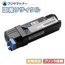 NEC PR-L5700C-18シアン リサイクルトナー / 1本
