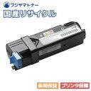 NEC PR-L5700C-24ブラック リサイクルトナー / 1本