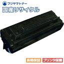 パナソニック Panasonic DE-3380 ブラック リサイクルトナー / 1本