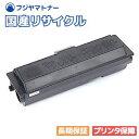 京セラミタ Kyocera TK-111 ブラック 国産リサイクルトナー ECOSYS エコシス FS-920