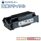 【送料無料】【在庫品即納】【国内生産】日立 HITACHI PC-PZ26401B リサイクルトナー / 1本