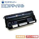 富士通 Fujitsu LB319B ブラック リサイクルトナー / 1本