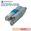 【送料無料】【在庫品即納】【国内生産】沖データ OKI TNR-C4HK1 ブラック リサイクルトナー / 1本