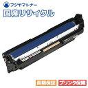 NEC PR-L9100C-35 ドラム 国産リサイクルドラム カラーマルチライタ Color MultiWriter 9110C2(PR-L9110C2) Color MultiWriter 9010C2(..