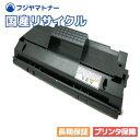 ゼロックス Xerox CT350051 EPカートリッジ 国産リサイクルトナー DocuPrint 360