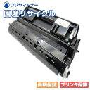 【送料無料】【在庫品即納】【国内生産】ゼロックス Xerox CT350761 ブラック リサイクルトナー / まとめ買い4本セット