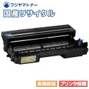 NEC PR-L1500-31 ドラムカートリッジ リサイクルドラム / 1本