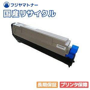 デジタル ブラック リサイクルトナー