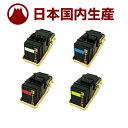 【送料無料】【在庫品即納】【国内生産】NEC PR-L9100C-11/12/13/14 リサイクルトナー4色セット