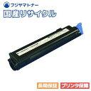 富士通 Fujitsu トナーカートリッジLB108A リサイクルトナー / 1本