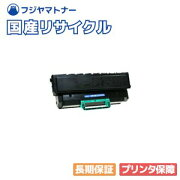 日立 HITACHI PC-PZ26501 リサイクルトナー / 1本