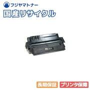 日本デジタル研究所 JDL LP10A LP1750 LP1760 リサイクルトナー / 1本