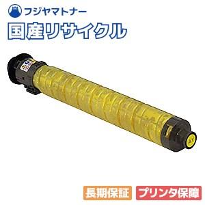 リコー Ricoh RICOH MP トナーキット C1803 イエロー リサイクルトナー / 1本