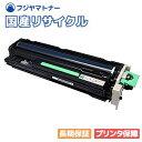 リコー Ricoh IPSiO SP 感光体ドラムユニット ブラック C810 リサイクルドラム / 1本