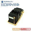 【送料無料】【在庫品即納】【国内生産】NEC PR-L9100C-12マゼンタ リサイクルトナー / 1本