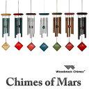 アンコールチャイムスオブマーズ(試聴可)【WoodstockChimes】Encore Chimes of Mars ウィンドチャイム ウインドチャイム 風鈴 風水 ヒーリング ヨガ 玄関