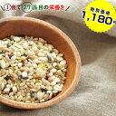 【大決算SALE今だけ1,180円】二十七雑穀米 1kg(5...