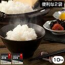 【令和元年産】熊本県産 コシヒカリ 白米10kg(5kg×2...