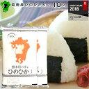 熊本県菊鹿産白米10kg(5kg×2)ヒノヒカリ/お米/熊本県産 【お米 10kg 送料無料/こめたつ