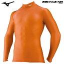 ミズノ(MIZUNO) ドライアクセルバイオギアシャツ(ハイネック長袖)(32MA8150) フレイムオレンジ M