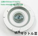 【ツボ万】マクトル3シルバー(MC-9291)( マクトル2から3へ性能UPしています!)(92mm×M10ボス)塗膜はがし専用のカップホイール