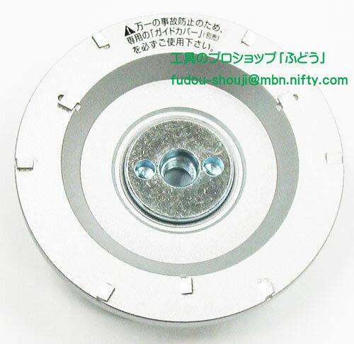 【ツボマン】マクとる3シルバー(MC-9291)...の商品画像