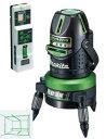 【マキタ】グリーンレーザー屋内・屋外兼用墨出し器SK311GXZ(リモコン追尾受光器LDG-2・バイス・アルミケース付)