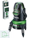 【マキタ】グリーンレーザー屋内・屋外兼用墨出し器SK208GXZ(リモコン追尾受光器LDG-2・バイス・アルミケース付)
