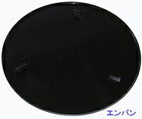 【マキタ】電動コテ#4000用エンバン(円盤)(※マキタ純正ではありません)(トロウェル用ランドプレート)