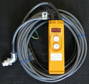 【リョービ】ウインチWI-61C用スイッチ配線組立 (10m)オスメス7芯#6580827