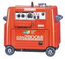 【やまびこ産業・新ダイワ】2.8kVA:エンジン溶接機EGW2800MI(インバーター発電機兼用)