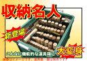 【カネシカ】収納名人 (アバンテ502用)組立式仕切り板セット「鏝の収納に便利!」 ※道具箱・鏝は別売りです。