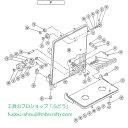 【トーヨーコーケン】荷揚げ機AL4B-シリーズ用部品 台車用サイドローラ(図166)1個(1台2個必要です)