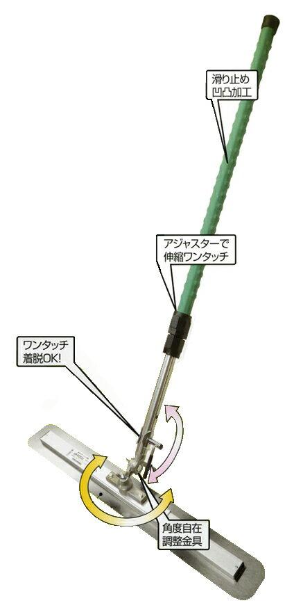 【友定建機】スーパーフレスノ360 TAF-1000HP(角度自在・伸縮式ハンドル)コテトンボ