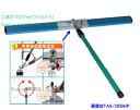 【友定建機】アルミスクリード TAS-1500HP(角度自在調整金具、伸縮柄付きアルミスクリードポータブル)