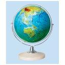 【メーカー直送】【送料無料】グローバルプランニング 地球儀 球径26cm 地勢 GP-265【楽ギフ_包装】【楽ギフ_のし】