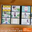 デザインポケットカード ティーン IT-DPC-L-03 #205#