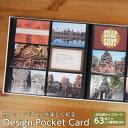 デザインポケットカード 旅行・トラベル IT-DPC-L-07 #205#