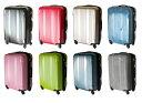 【送料無料】【メーカー直送】【代引不可】MOA(モア) スーツケース TSAファスナー4輪キャリー(SS)小型 機内持込サイズ