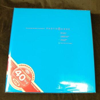 【ポイント最大25倍】フエルアルバム白フリー台紙20枚フォトレンジブルー20L-92-Bフォトアルバム写真ポイントUP:8/623:59まで【10P04Aug13】