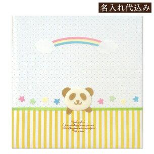 アルバム ナカバヤシ オリジナル フエルアルバム