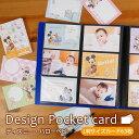 アルバム ディズニー デザインポケットカード Hello Baby(ハローベビー) IT-DPCD-L-03 【Disneyzone】 205