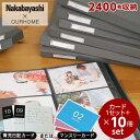 アルバム 楽天市場総合ランキング1位 L判6面240枚収納 Nakabayashi×OURHOME 1年1冊 子ども写真のポケットアルバム Year Photo Album(イヤー フォトアルバム) OUR-PH-G 黒台紙 #103# #104#