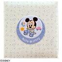 【20%OFF】【送料無料】ナカバヤシ ディズニー 誕生用フエルアルバム (ベビーミッキー&フレンズ/ミッキー) Lサイズ ア-LB-617-1【楽ギフ_名入れ】【楽ギフ_包装】【楽ギフ_のし】【Disneyzone】