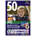 ナカバヤシ Digio インクジェット用紙 デジカメ光沢紙/PS A4:50枚入 JPPS-A4N-50