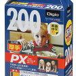ナカバヤシ Digioインクジェット用紙 デジカメ光沢紙PX L判200枚 JPPX-LN-200 10P01Oct16