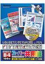 【ポイント10倍】ナカバヤシ プリンタ共用紙 スーパー共用紙 MPP-B4