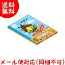 島根県観光キャラクターしまねっこ/ロジカルノート/学習用/方眼ノート/B5サイズ