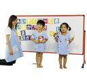 子供の発想を豊かにする教育に役立ちます。